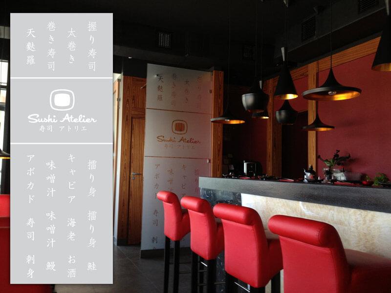 projekt scianki szklanej we wnętrzu restauracji sushi